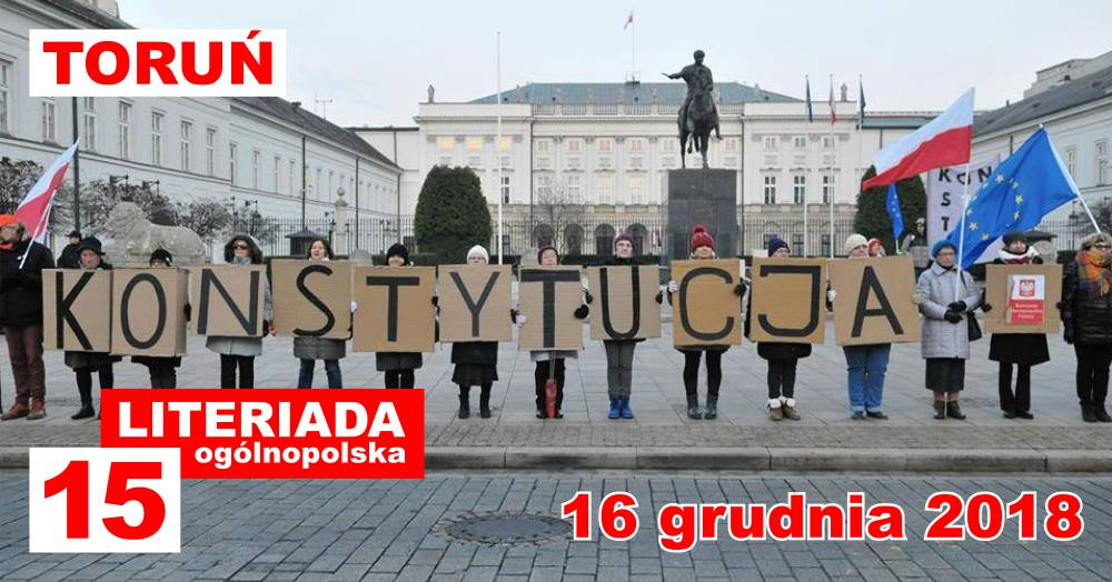 15 Ogólnopolska Literiada - Toruń - 2018.12.16